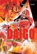 Daigo, Soldat du Feu 3