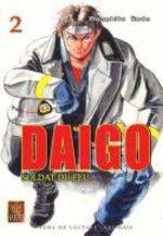 Daigo, Soldat du Feu 2