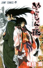 Nura le Seigneur des Yôkai 16 Manga