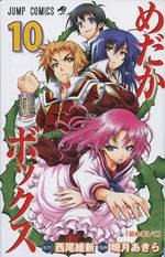 Medaka-Box 10 Manga