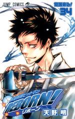 Reborn! 34 Manga