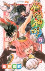 Bimbogami Ga ! 9 Manga