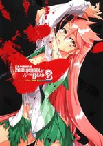 Highschool of the Dead 3