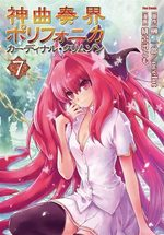 Polyphonica - Cardinal Crimson 7 Manga