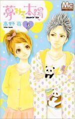 Dreamin' sun 3 Manga