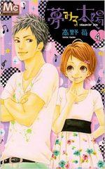 Dreamin' sun 4 Manga