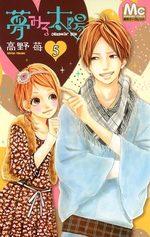 Dreamin' sun 5 Manga