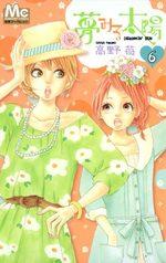 Dreamin' sun 6 Manga