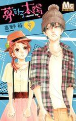 Dreamin' sun 7 Manga
