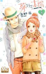 Dreamin' sun 8 Manga