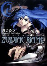 Zodiac Game 2