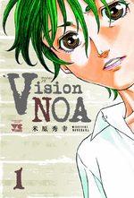 Vision Noa 1 Manga