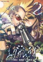 Examurai Joshô 2 Manga