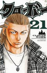 Clover 21 Manga
