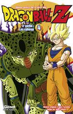 Dragon Ball Z - 4ème partie : Les cyborgs 4 Anime comics