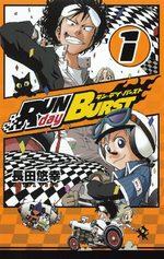 Run Day Burst 1 Manga
