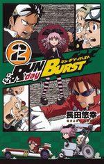 Run Day Burst 2 Manga