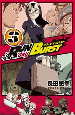 Run Day Burst 3 Manga