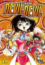 Devil Devil # 11