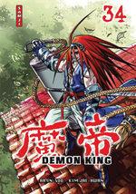Demon King 34 Manhwa