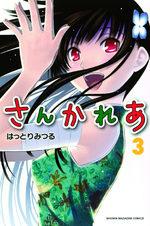 Sankarea - Adorable Zombie 3