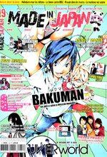 Made in Japan / Japan Mag 19 Magazine