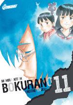 Bokurano T.11 Manga