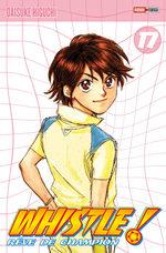 Whistle ! 17 Manga
