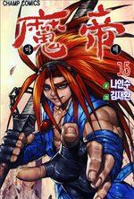 Demon King 15 Manhwa