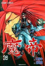 Demon King 26 Manhwa