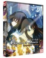 The Garden of Sinners 6 Film