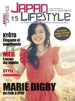 Japan Lifestyle 15