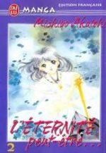 L'Eternité Peut-être 2 Manga