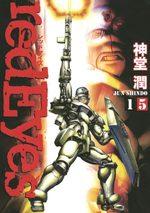Red Eyes 15 Manga