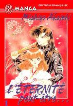 L'Eternité Peut-être 1 Manga