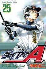 Daiya no Ace 25