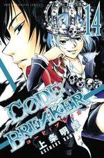 Code : Breaker 14 Manga