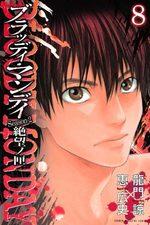 Bloody Monday - Saison 2 - La Boîte de Pandore 8 Manga