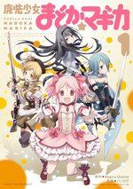 Puella Magi Madoka Magica 1 Manga