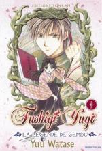 Fushigi Yûgi - La Légende de Gembu 1 Manga