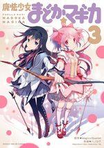 Puella Magi Madoka Magica 3 Manga