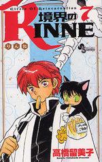 Rinne 7 Manga