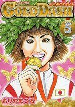 Golden Dash 5 Manga