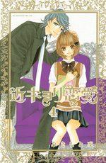 Kinkyori Renai 4 Manga