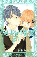 Kinkyori Renai 7 Manga