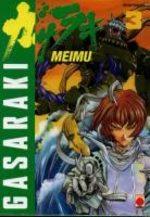 Gasaraki 3 Manga