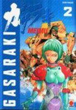 Gasaraki 2 Manga