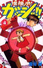 Zatch Bell 4 Manga