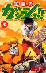 Zatch Bell 5 Manga