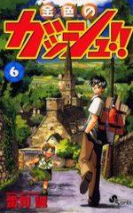 Zatch Bell 6 Manga